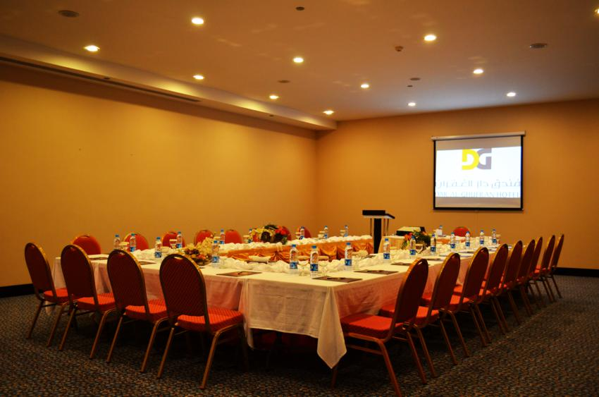 Dar Al Ghufran - Meeting Room